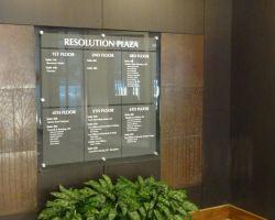 Resolution_Plaza_2